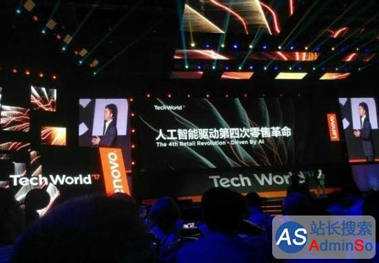 刘强东:京东已在北京开建无人仓 正备战无人卡车