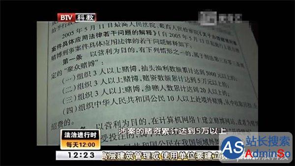 原人人网负责人许朝军因赌博被批捕:涉案金额300余万元