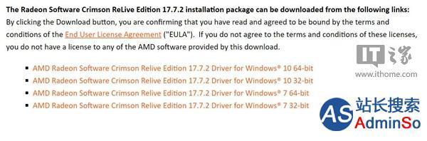 转投Win10吧:AMD不再为Win8.1提供Radeon显卡驱动更新