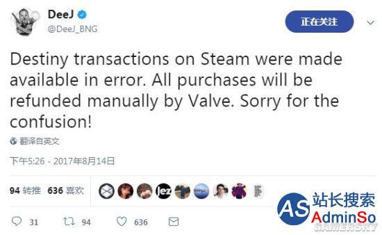 Steam上架《命运1》游戏货币是因出错:V社将进行退款