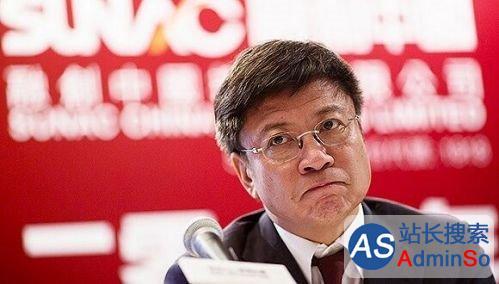 传言腾讯京东阿里密会乐视,乐视:不排除引入新投资者