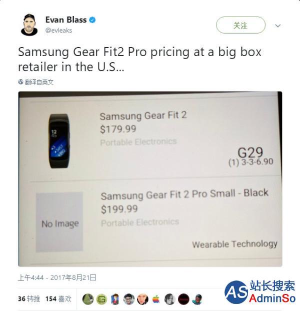 曝三星Gear Fit 2 Pro手环售199美元