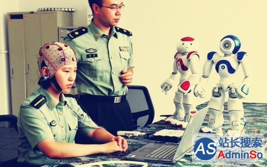 触碰未来 2017机器人大会BCI脑控大赛