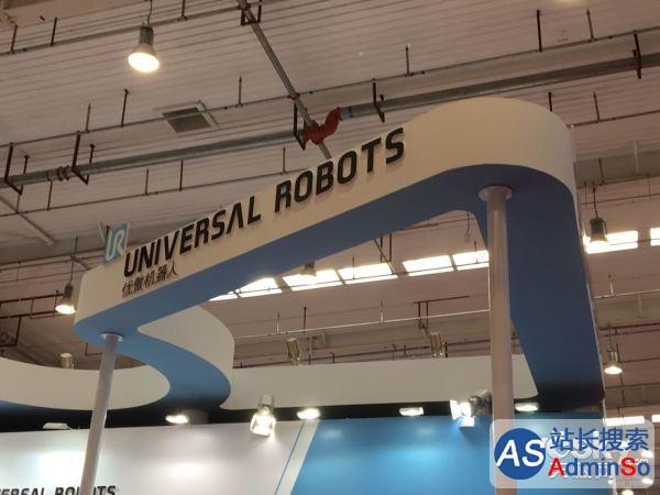 提供专业解决方案 优奥机器人亮相WRC2017