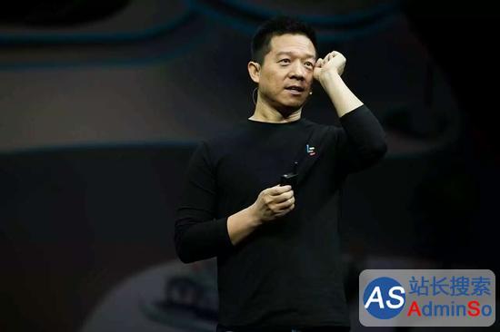 乐视汽车中国管理层闭门会:揭秘五大核心业务