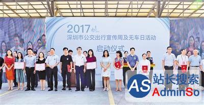 无人驾驶公交将登陆深圳,10月底实验无人驾驶线