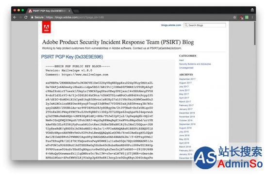 Adobe员工太马虎:官方博客竟公布PGP密钥
