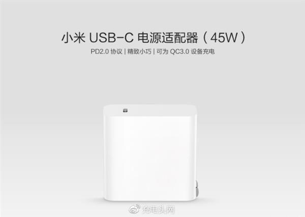 99元小米充电器实测iPhone8 Plus 结果不错!