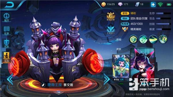 王者荣耀:排位必ban 无解的辅助英雄蔡文姬