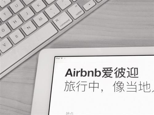 Airbnb频繁换帅 本土化魔咒不是换个名就能搞定的