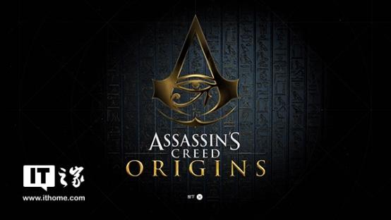 穿越到埃及世界:育碧《刺客信条:起源》上手初体验