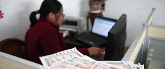 个人网店大部分将要工商登记:社会效益如何最大化
