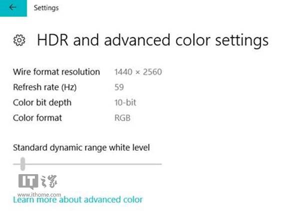 Windows 10快速预览版17040更新内容大全