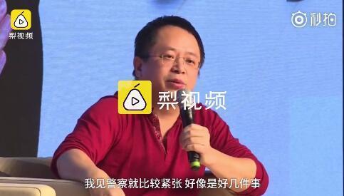 """周鸿t:贾跃亭""""逃亡""""香港时 自己曾请他吃饭"""