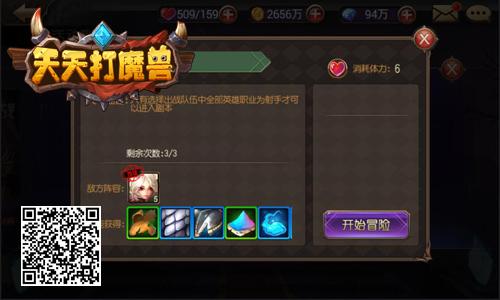 优戏网《天天打魔兽》攻略:简单龙之猎场怎么玩