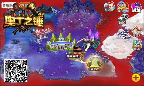 优戏网《天天打魔兽》攻略:中等王者之战怎么玩