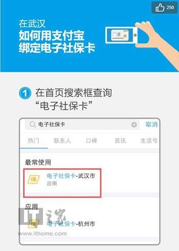 支付宝放大招:武汉市民看病缴费不再排队,手机全搞定