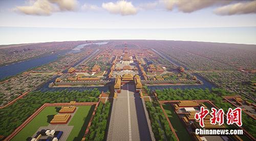 95后小伙耗时3年,在《我的世界》中打造虚拟故宫