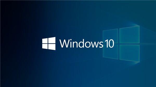 Windows10创意者更新15063.786正式版累积推送