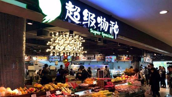 腾讯参战新零售挑战阿里,盒马与永辉已经在抢店铺了