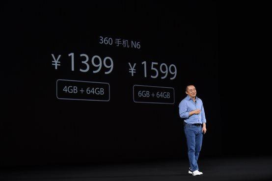 李开新:今年360手机发展能打85分,明年要卖100亿
