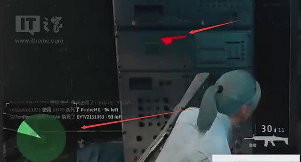 功能堪比外挂:主板自带声波雷达、精准指向,吃鸡还是梦?