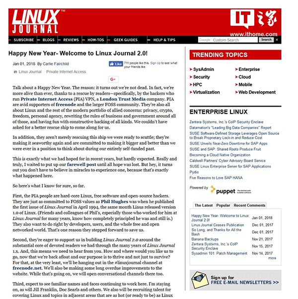 再次起航:Linux期刊LinuxJournal即将停止出版时得到资助