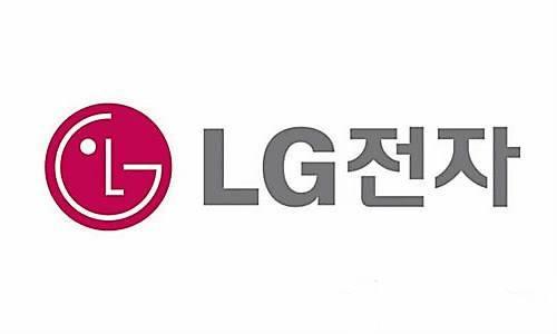 LG电子Q4扭亏为盈:营业利润21.94亿元