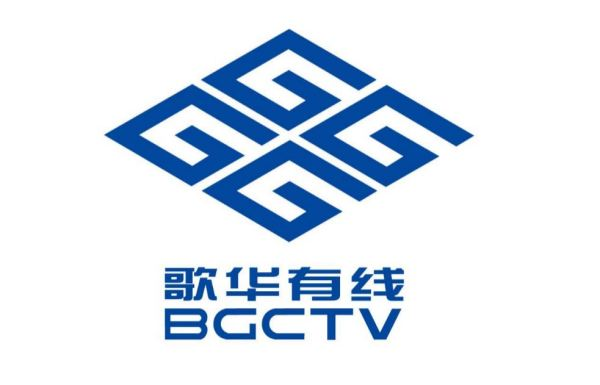歌华有线发布2017财报:全年净利润7.5亿元