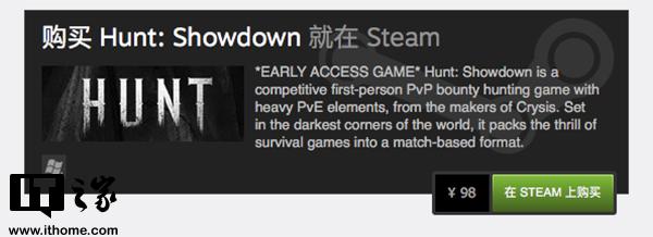 Crytek新作《猎杀:对决》发售,Steam售价98元