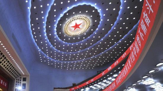 第一次参加全国两会,丁磊刘强东等关心这些问题