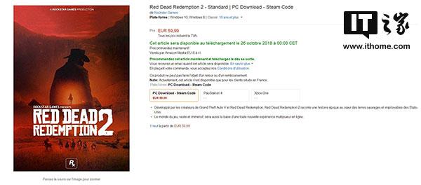 临时工又立功:法国亚马逊出现《荒野大镖客2》Steam版