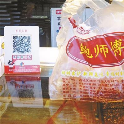 山寨多如牛毛,北京网红店