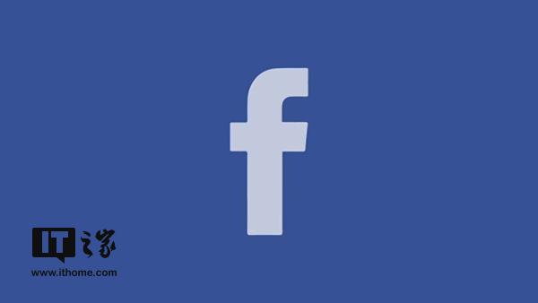 Facebook就数据泄露事件声明:被欺骗,全公司都很气愤