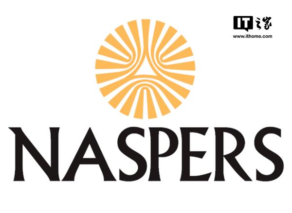 腾讯最大股东Naspers:将出售至多1.9亿股腾讯股票