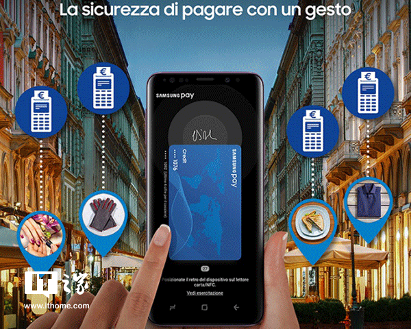 三星Pay登录意大利,目前已上线21个市场