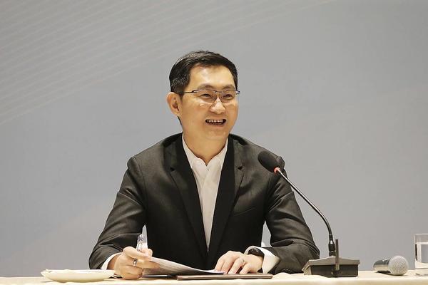 马化腾:特看重小程序,它是中国IT行业一个成果