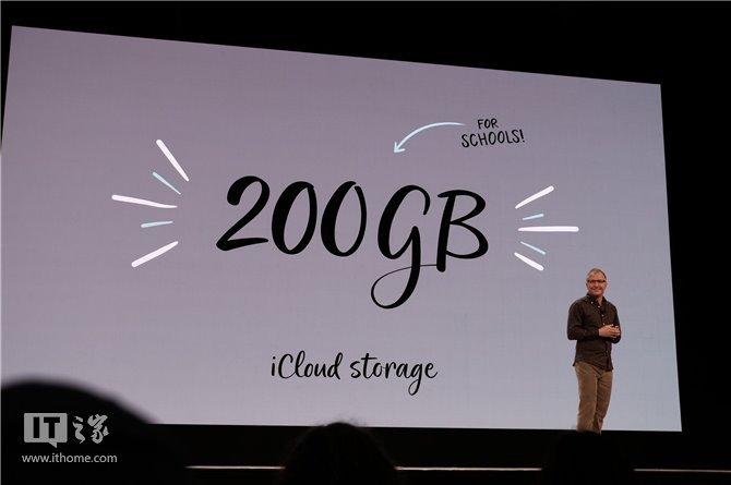 免费!学生iCloud空间从5GB升级到200GB