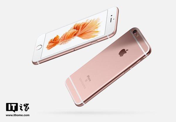 你没看错,苹果在印度代工厂开始试生产iPhone6sPlus