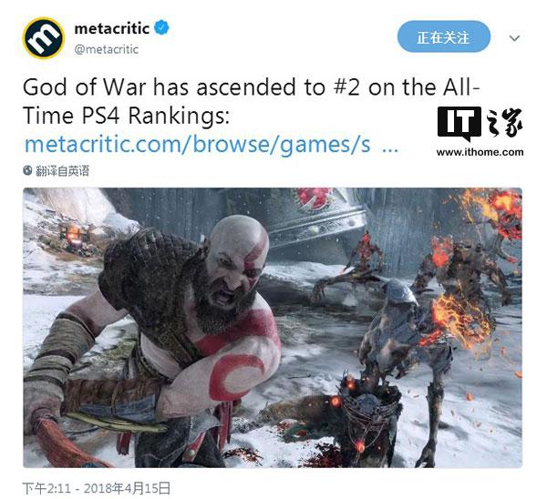 《战神》平均分达95分:PS4史上第二高