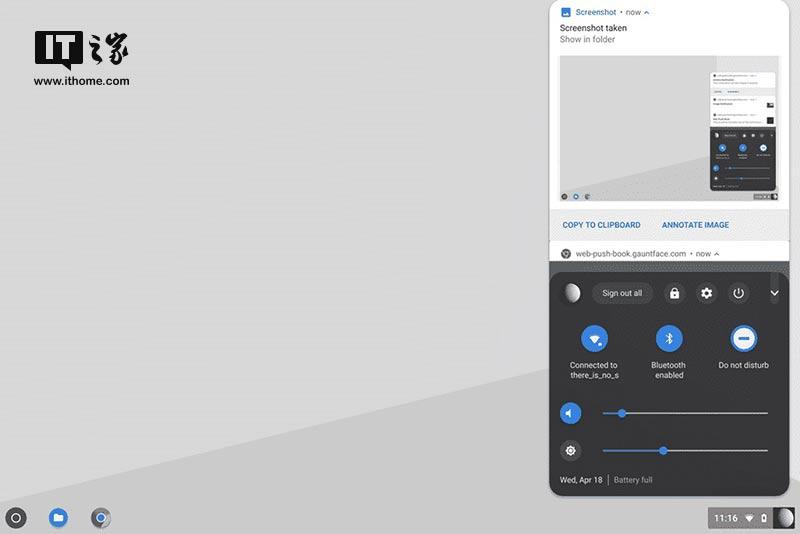 """谷歌ChromeOS又""""抄袭""""了一把Windows10特色设计"""