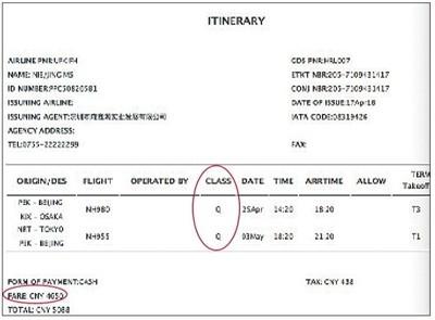 消费者飞猪买票后被擅自降舱:4650元买了3200元的票