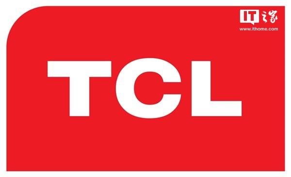 TCL:拟斥资427亿在深圳建第11代超高清新型显示器件生产线