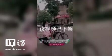 """抖音公众号发文,称视频因""""不宜传播""""遭腾讯封杀"""