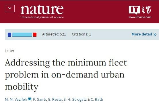 麻省理工学院研究高效算法:可减小30%城市出租车规模