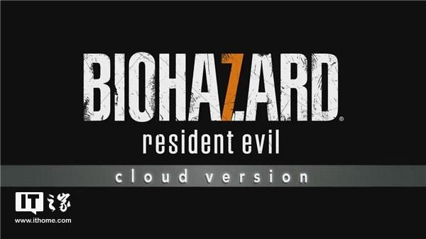 Capcom不能确保Switch版《生化危机7》存档安全性