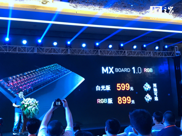 售价599元起,CHERRYMXBOARD1.0机械键盘发布