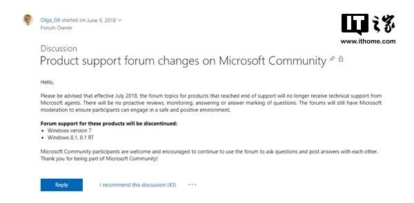 是时候说再见了,微软官方社区不再理会Windows7/Lumia