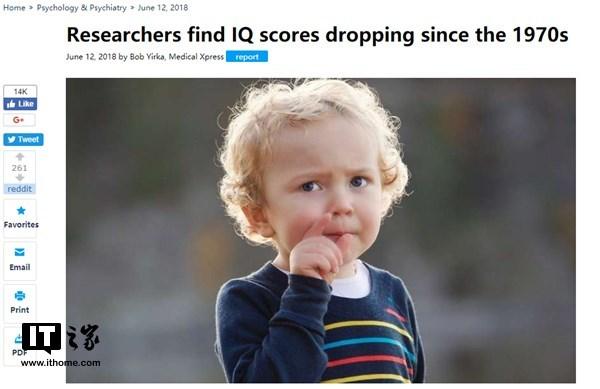 调查:人类智商在缓慢下跌
