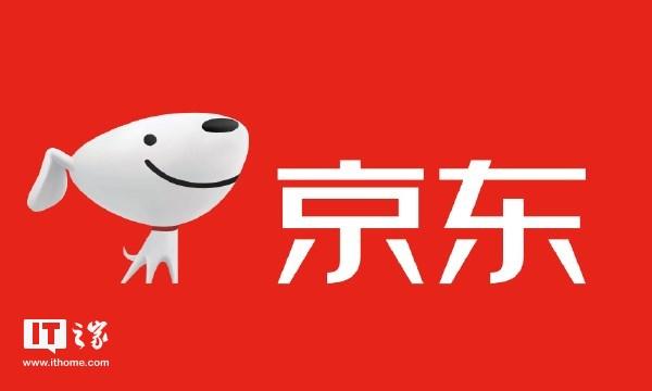 谷歌5.5亿美元入股京东,双方将展开战略合作